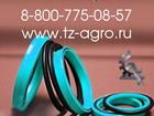 Свежее foto  манжеты для валов 37185299 в Краснодаре