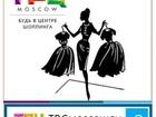 Фотография в   ТРЦ MOSCOW список ТРЦ Москвы: Киноафиша ТРЦ, в Москве 0
