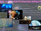 Скачать бесплатно foto Ремонт, отделка Праздничные мероприятий для детей, 37388840 в Москве