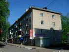 Продажа квартир в Дубне