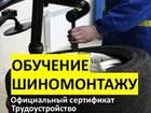 Изображение в Авто Автосервис, ремонт Мы научим Вас выполнять широкий спектр услуг в Москве 6999