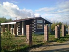 Изображение в   Новый* жилой дом Альпийское Шале. 35км от в Ногинске 5500000