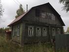 Фото в Недвижимость Продажа домов Продается Дом 80 кв. м и земельный участок в Кимрах 750000