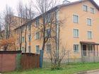 Изображение в   Центр города Звенигород. 35 км от МКАД.  в Звенигороде 2950000