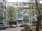 Фотография в   Хотите купить квартиру выгодно?  Вы любите в Зеленодольске 1290000