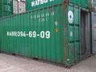 Изображение в Услуги компаний и частных лиц Разные услуги Покупаем морские контейнеры б/у 5, 10, 20-ти в Москве 0