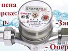 Свежее фотографию  Государственная поверка водосчетчиков - Метролаб 37571840 в Красноярске