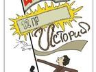 Увидеть foto Медицинские услуги «Цель» - Книга о жизни во всех ее проявлениях от Натальи Луговой, 37581714 в Москве