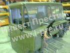 Изображение в Авто Грузовые автомобили Поставка автозапчастей для КРАЗ, УРАЛ, ЗИЛ, в Москве 777