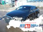 Фотография в   Компания «АвтоСТОлица ДВ» - автотехцентр, в Владивостоке 2000