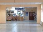 Фотография в   Сдам помещение свободного назначения: магазин, в Фрязино 30000