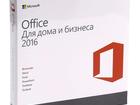 Смотреть изображение Программное обеспечение Купим лицензионные программы Microsoft новые или бу 37621954 в Москве