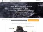 Фото в Изготовление сайтов Изготовление, создание и разработка сайта под ключ, на заказ ПОДКЛЮЧЕНИЕ СЕРВИСОВ РАССЫЛОК И АНАЛИТИКИ, в Москве 9990