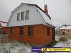 Скачать изображение  Продам дом Серпуховский район, д, Скрылья 37646490 в Серпухове