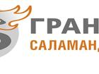 Скачать бесплатно фотографию  Гранит-Саламандра, научно-производственная группа 37650254 в Москве