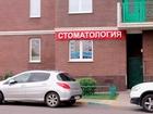Увидеть фотографию  Медицинский центр САФ МЕД на Ягодной 37669774 в Москве