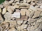 Скачать бесплатно foto  Натуральный камень песчаник галька Цветная 37670501 в Ростове-на-Дону