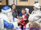 Смотреть изображение  Поздравление от Дедушки Мороза и Снегурочки! 37675302 в Ростове-на-Дону