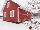 Изображение в Недвижимость Продажа домов Продам дом в обжитой деревне ( почтовый адрес в Москве 2900000