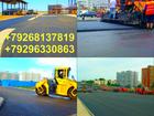 Фото в Строительство и ремонт Другие строительные услуги Дорожно-строительная компания Фора  тел. в Москве 0