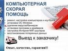 Фото в   Ремонт компьютеров, ноутбуков, нетбуков с в Санкт-Петербурге 0
