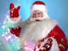Скачать фотографию Преподаватели, учителя и воспитатели Поздравление Дед Мороза 37734456 в Москве