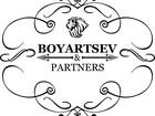 Фотография в   Компания Боярцев и Партнеры предлагает в Москве 0