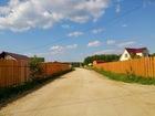 Фото в Недвижимость Земельные участки 100 км от МКАД до участка. Асфальтированный в Москве 520000