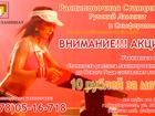Свежее foto  Распиловка ДСП и ХДФ по цене в Крыму 37923601 в Ялта