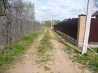Изображение в Недвижимость Земельные участки Продается земельный участок ИЖС назначения в Кимрах 1800000