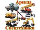 Фото в Строительство и ремонт Строительство домов Здравствуйте уважаемые жители и гости Москвы в Москве 4000