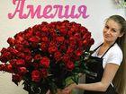 Смотреть фото  Продажа и доставка цветов по Белгородской области и РФ 37971952 в Белгороде