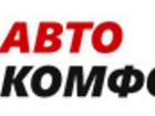 Уникальное изображение  Срочный выкуп авто в любом состоянии 38268477 в Мурманске