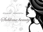 Изображение в   Cтудия Красоты Sublime beauty предлагает в Москве 550