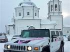 Изображение в   Марка автомобиля Хаммер уже давно стала эталоном в Томске 1200