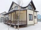 Фото в   Продается новый дом в 80 км от МКАД по Калужскому в Москве 0