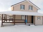 Скачать изображение Загородные дома Купить дом дачу от собственника недорого Киевское Калужское шоссе 65 км от МКАД 38293141 в Москве