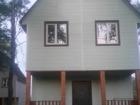 Фото в Недвижимость Аренда жилья От застройщика без комиссии сдается новый в Москве 19000