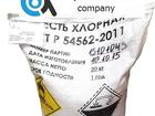 Фотография в   Предлагаем Вашему вниманию хлорную известь в Омске 60
