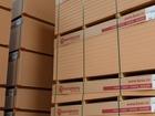 Изображение в   Компания реализует шлифованный и односторонний в Евпатория 1150