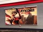Свежее изображение Разные услуги Художественное оформление, Роспись стен, граффити в Московской области за 1 день 38360814 в Москве