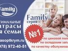 Уникальное фото  Ортопедические матрасы КДМ Family на складе в Крыму! 38367485 в Джанкой
