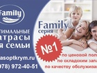 Уникальное фотографию  Ортопедические матрасы КДМ Family на складе в Симферополе! 38371330 в Армянск