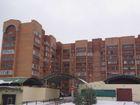 Изображение в Недвижимость Продажа квартир Продается трехкомнатная квартира ул. Попова, в Дубне 4850000