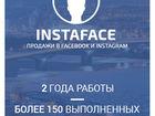 Изображение в   Мало клиентов и у вас еще нет страницы вашего в Москве 5990