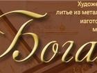 Фото в   Компания «Ай Плэнет Рус» предлагает услуги в Москве 0