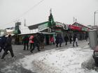 Изображение в Недвижимость Аренда нежилых помещений В непосредственной близости от железнодорожной в Москве 200000
