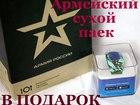 Увидеть фото  Smart Baby Watch Q50 + подарок 38426751 в Москве
