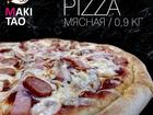 Фотография в   Доставка суши. Пицца и роллы от популярной в Краснодаре 450