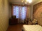 Изображение в   Сдам комнату, 13 кв. м. В комнате все необходимое в Москве 0